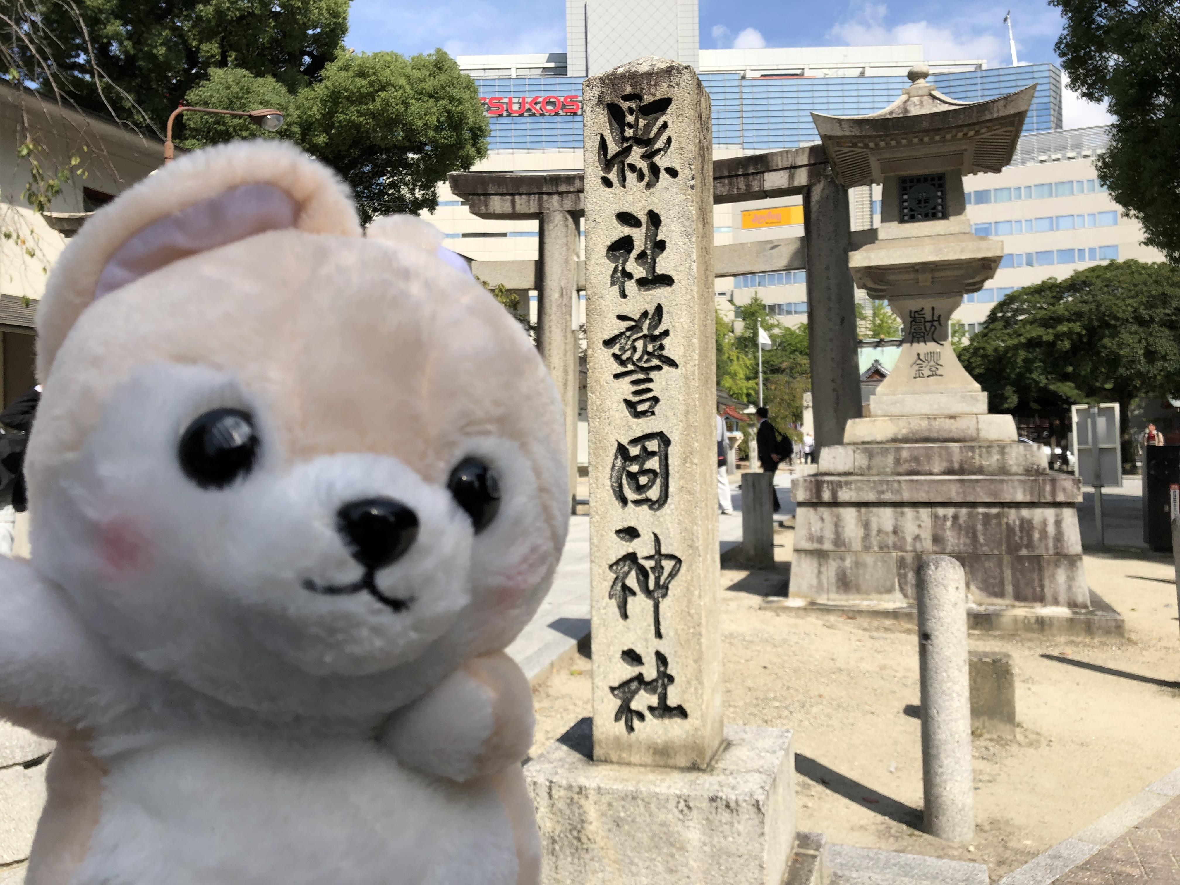 福岡県の天神・警固神社にやってきたゴウ子ちゃんの写真