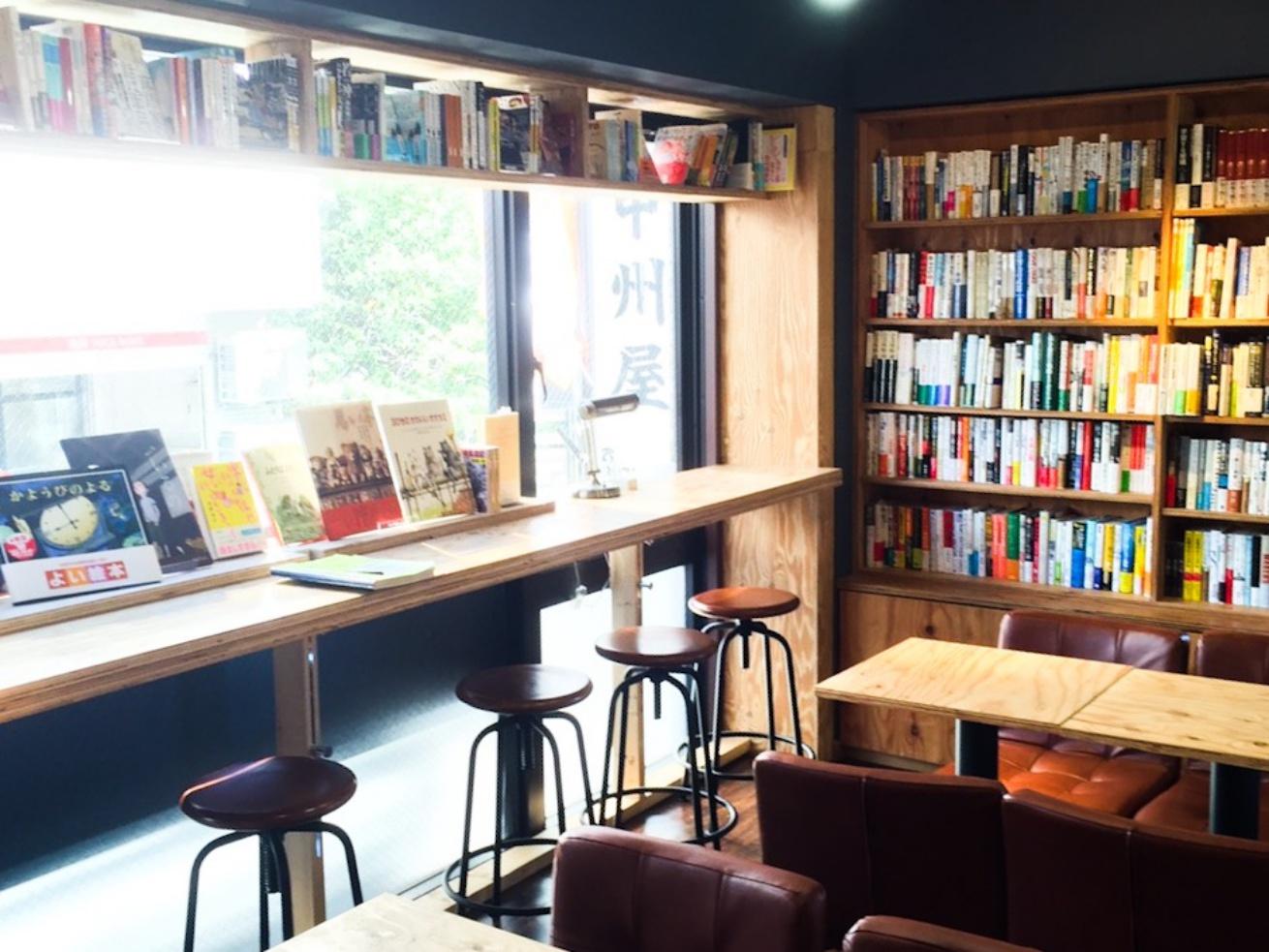 これは天狼院書店の写真です