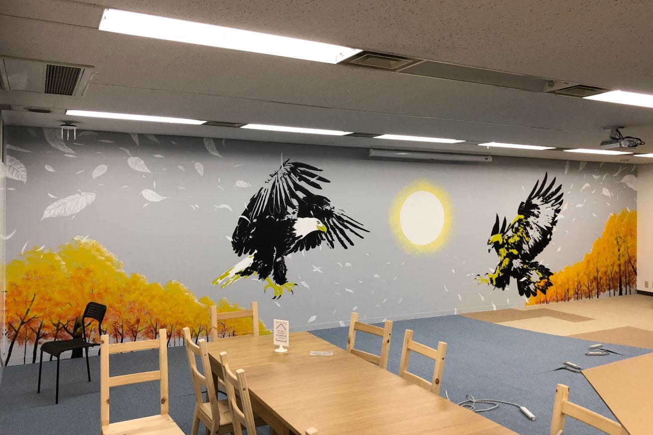 いいオフィス五反田 壁画 10.5×2.3m