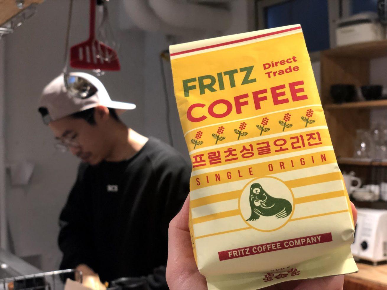 珍しいコーヒー