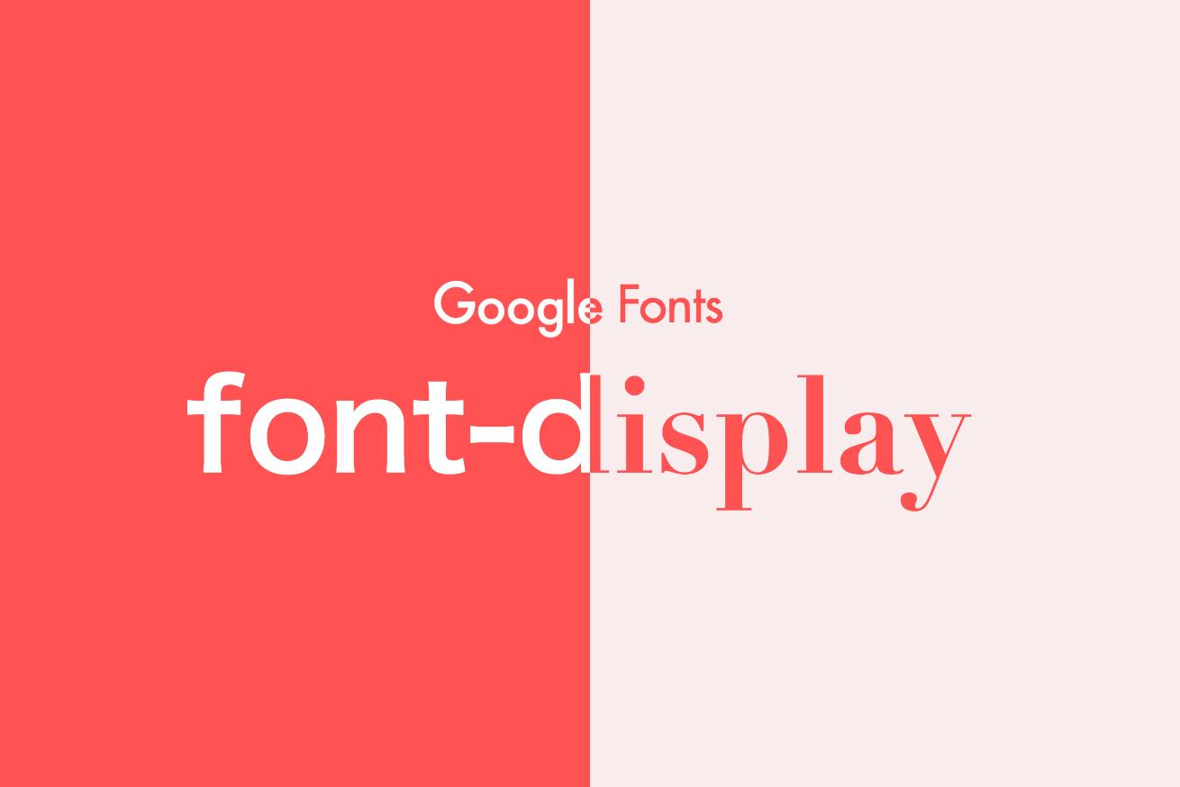 「Google Fonts」にfont-displayを適用する方法