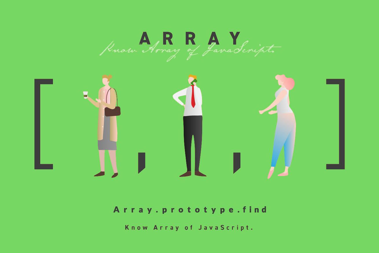 JavaScriptのArrayを知る。大きな目標への小さな一歩 〜Array.prototype.find編〜