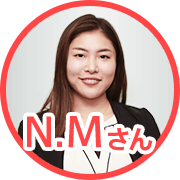 N.Mさん