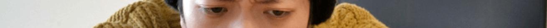眉間にシワを寄せているバンビ2(目線のみ)