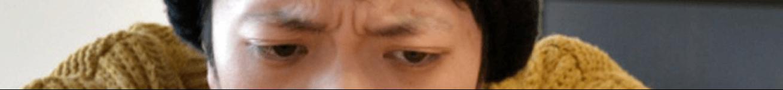 眉間にシワを寄せているバンビ3(目線のみ)