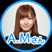 A.Mさん