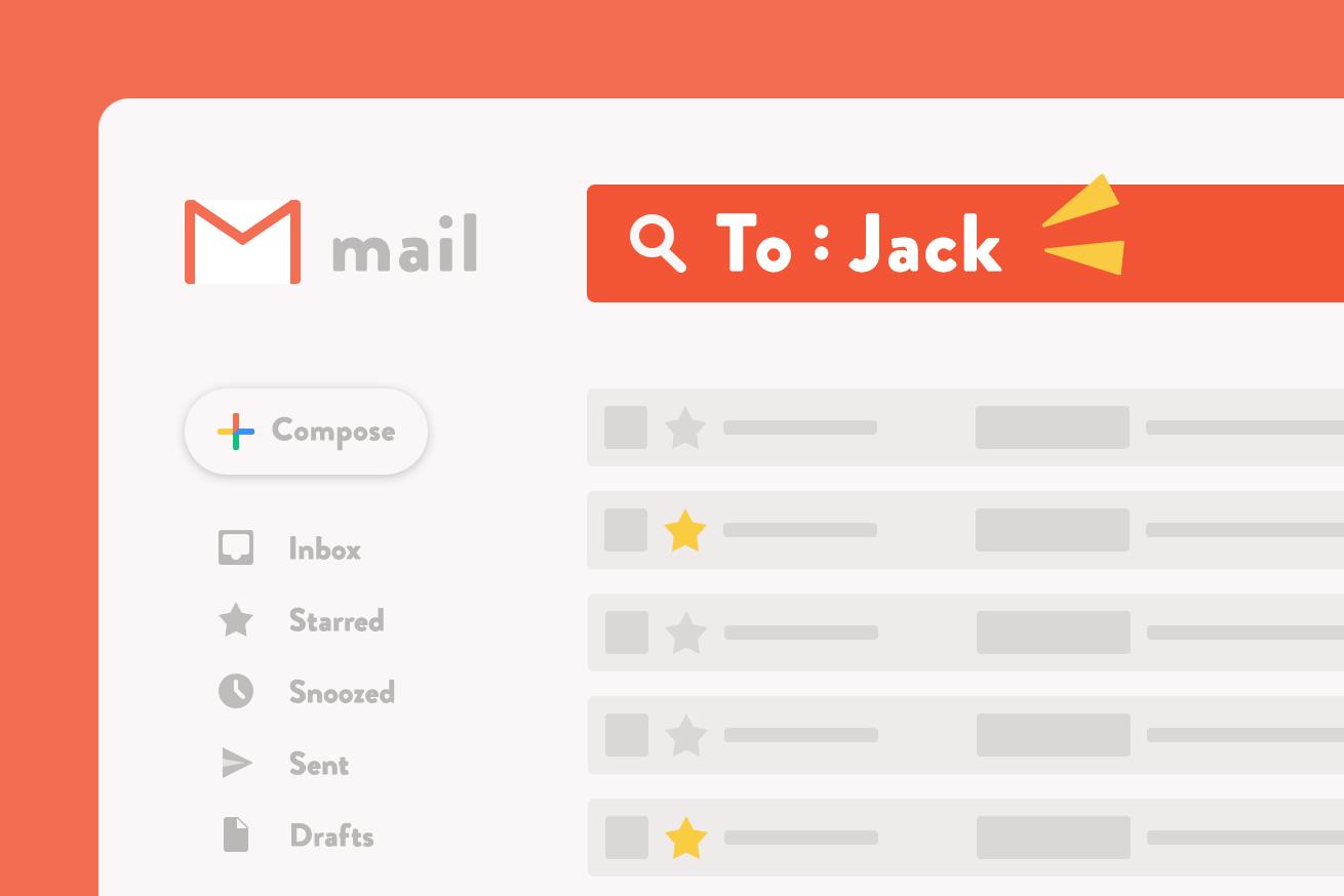 メールの管理にとても便利!Gmailの検索演算子おすすめ5選