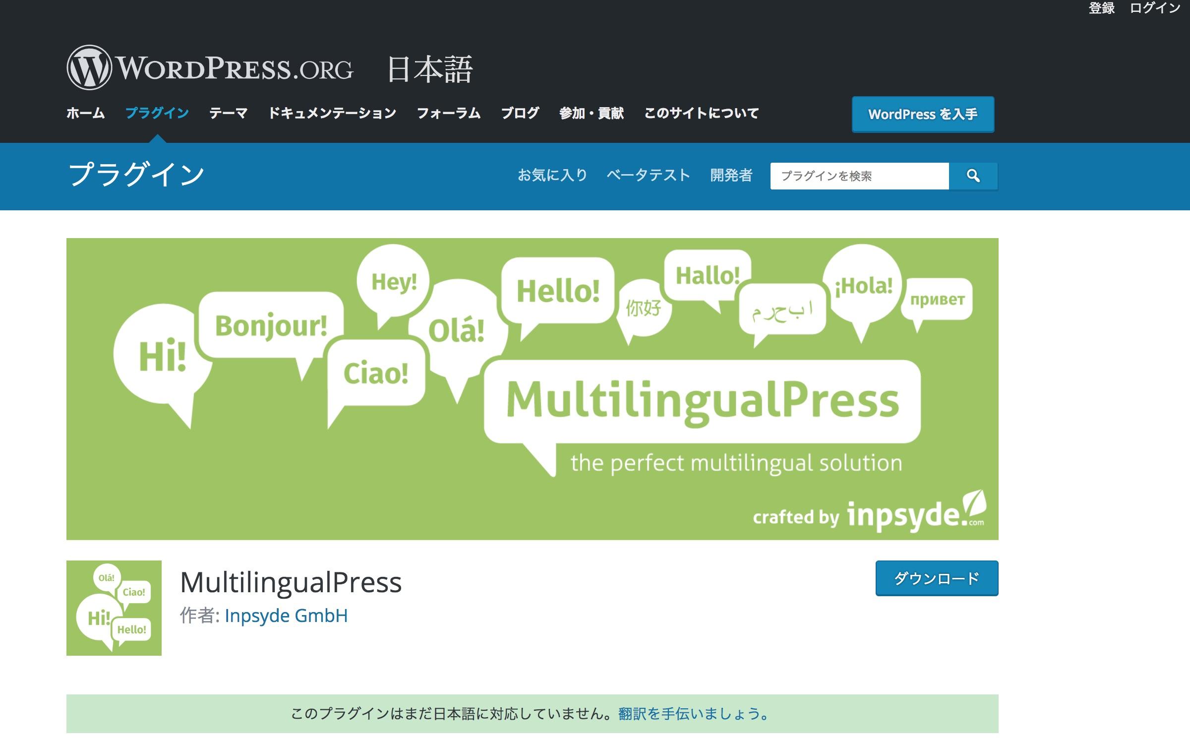 Multilinqual Press