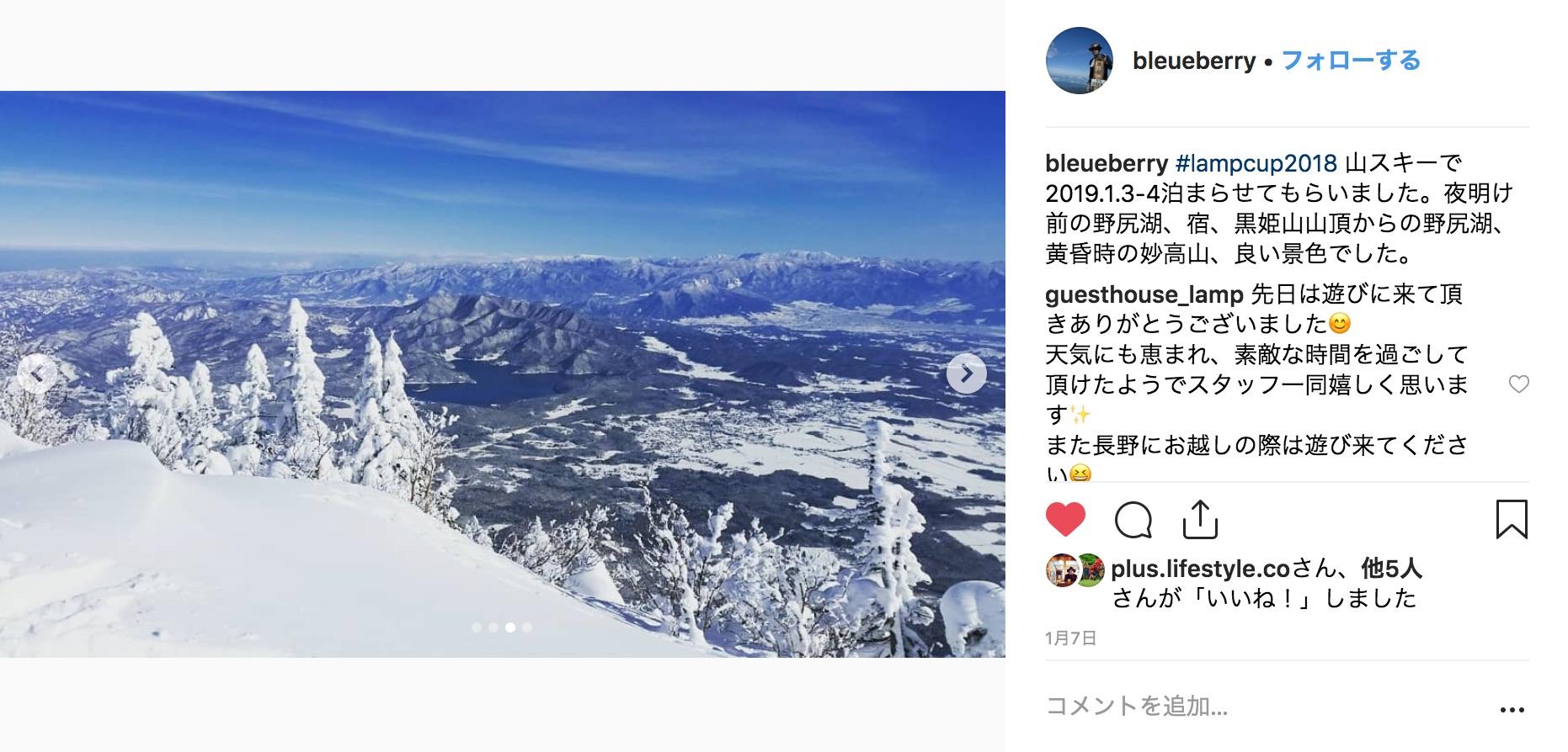 黒姫山から野尻湖を望む写真
