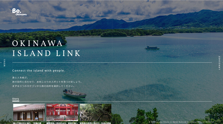 ISLAND LINKのスクリーンショット