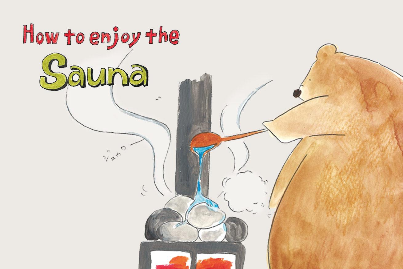 イラストで説明するthe Saunaの楽しみ方 東京上野のweb制作会社lig