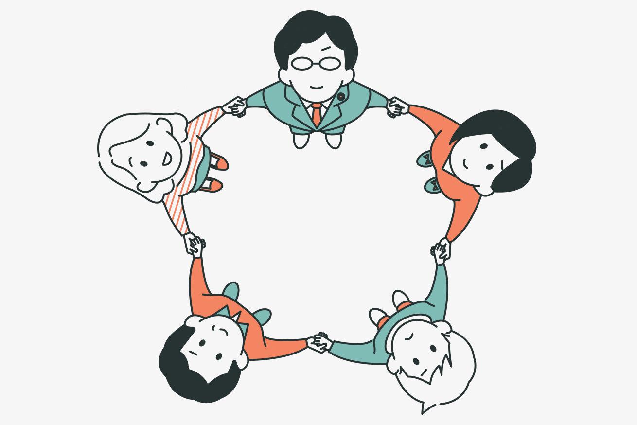 円陣を組んでる様子のイラスト