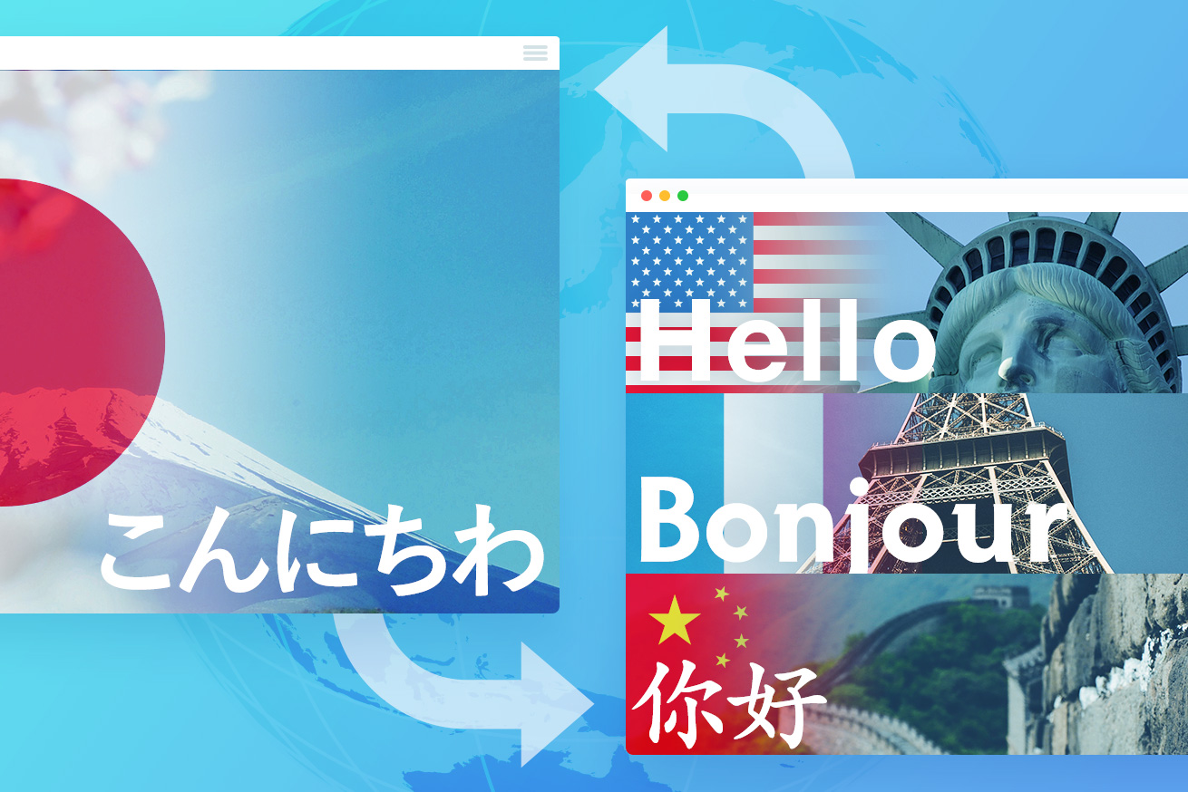 多言語化必須!多言語対応と外国人観光客向けのWebサイトを紹介します!