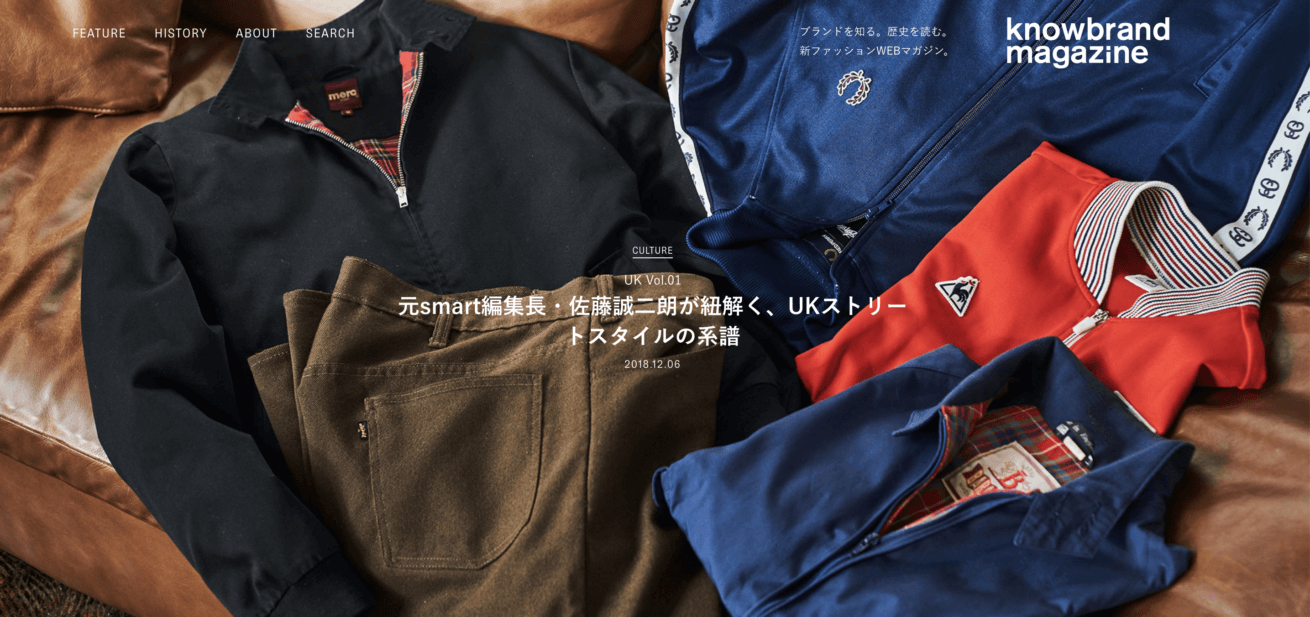 knowbrand magazineのトップ画像