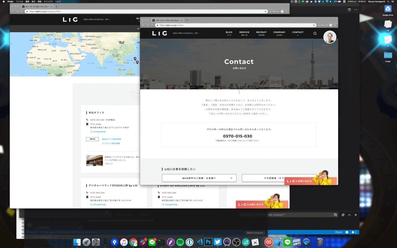 スクショ マック 【Mac】SafariでWebページ全体のスクリーンショットを撮影する方法