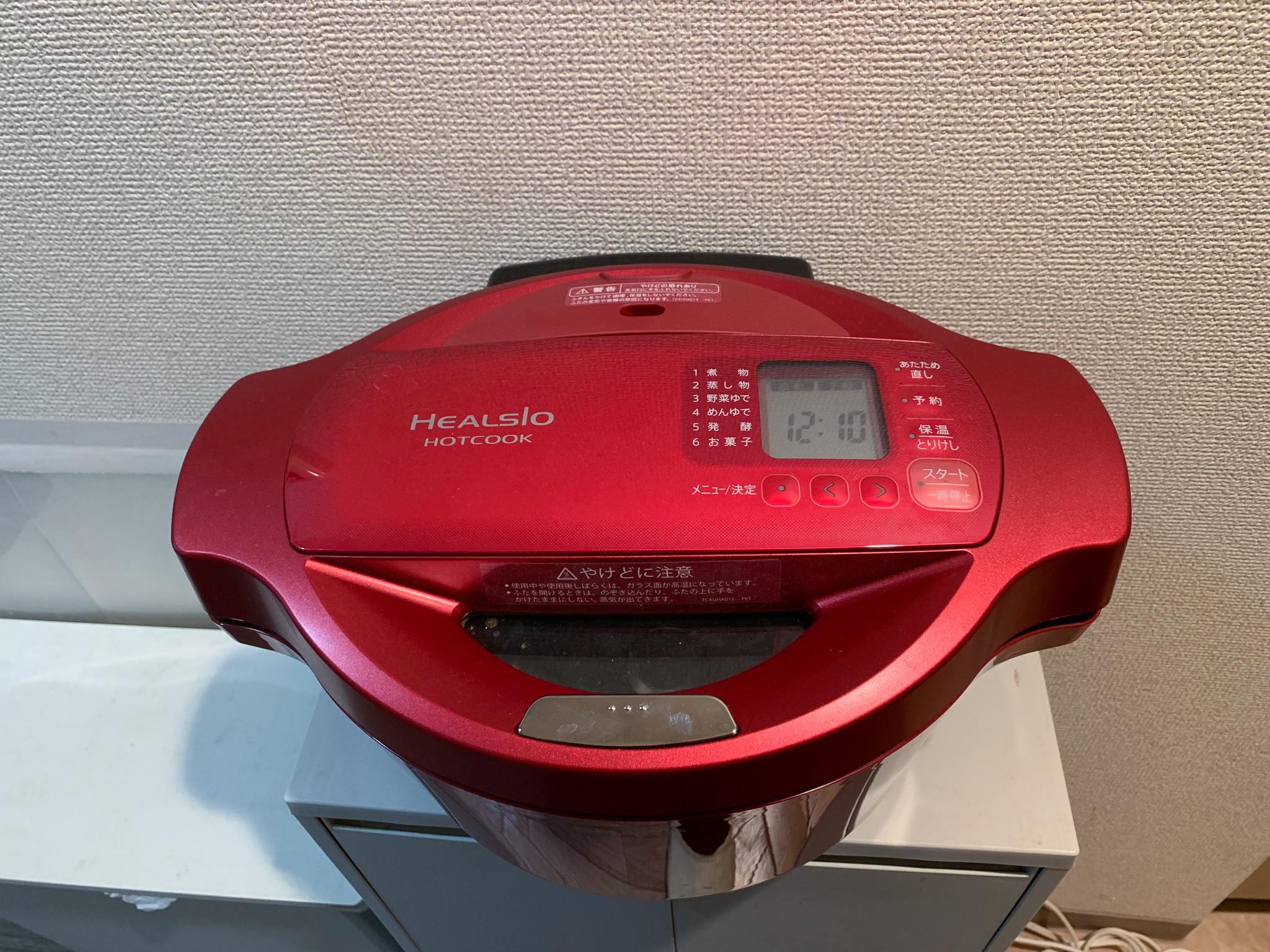 自動調理器ヘルシオホットクック