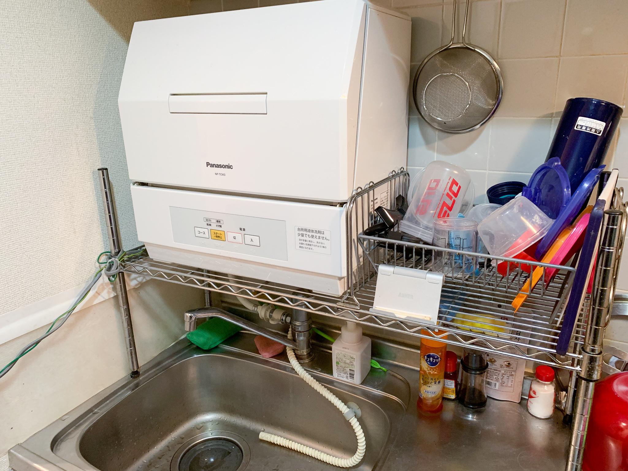 パナソニックの卓上食洗機
