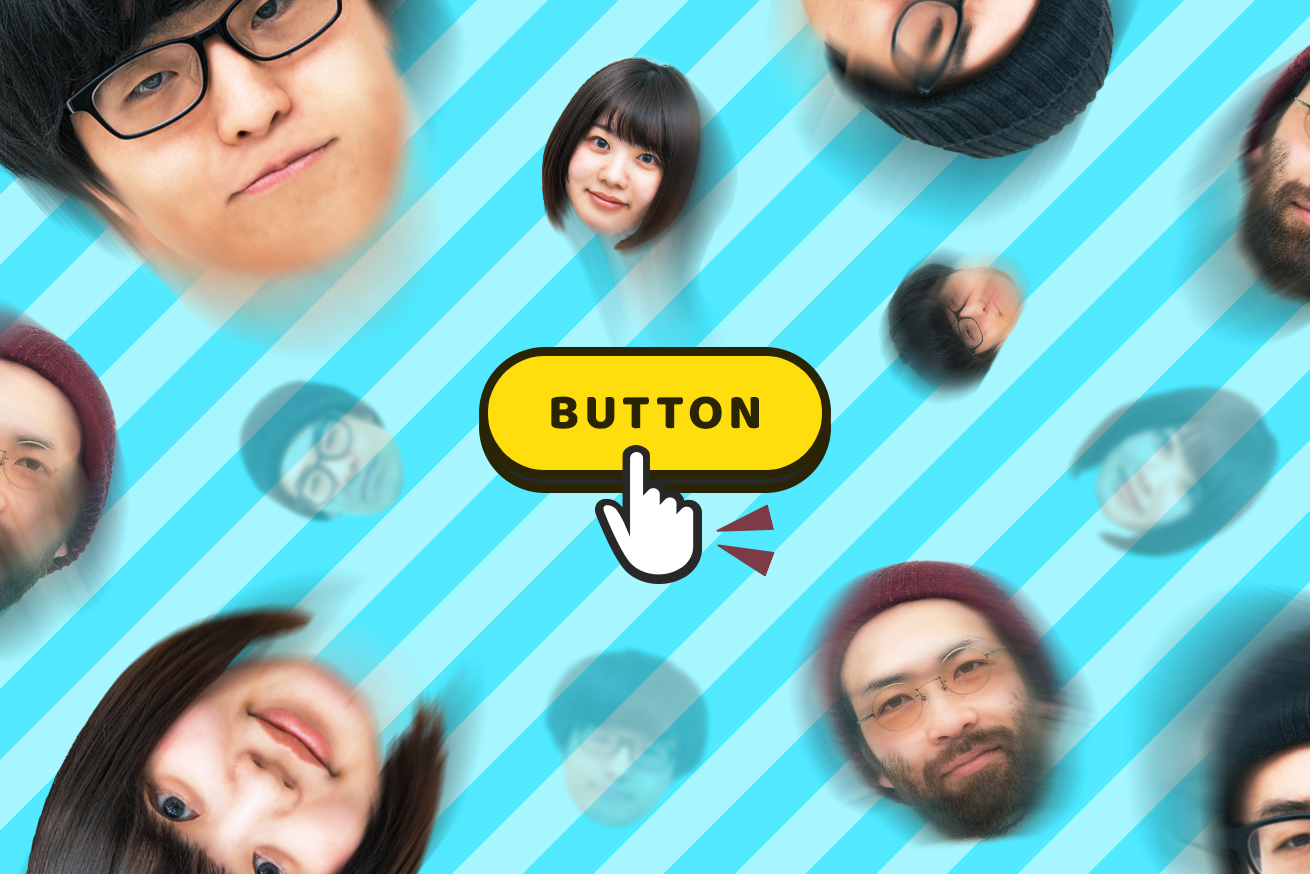 マウスクリックで顔が増殖!?ワクワクする「TweenMaxアニメーション」を作ろう!