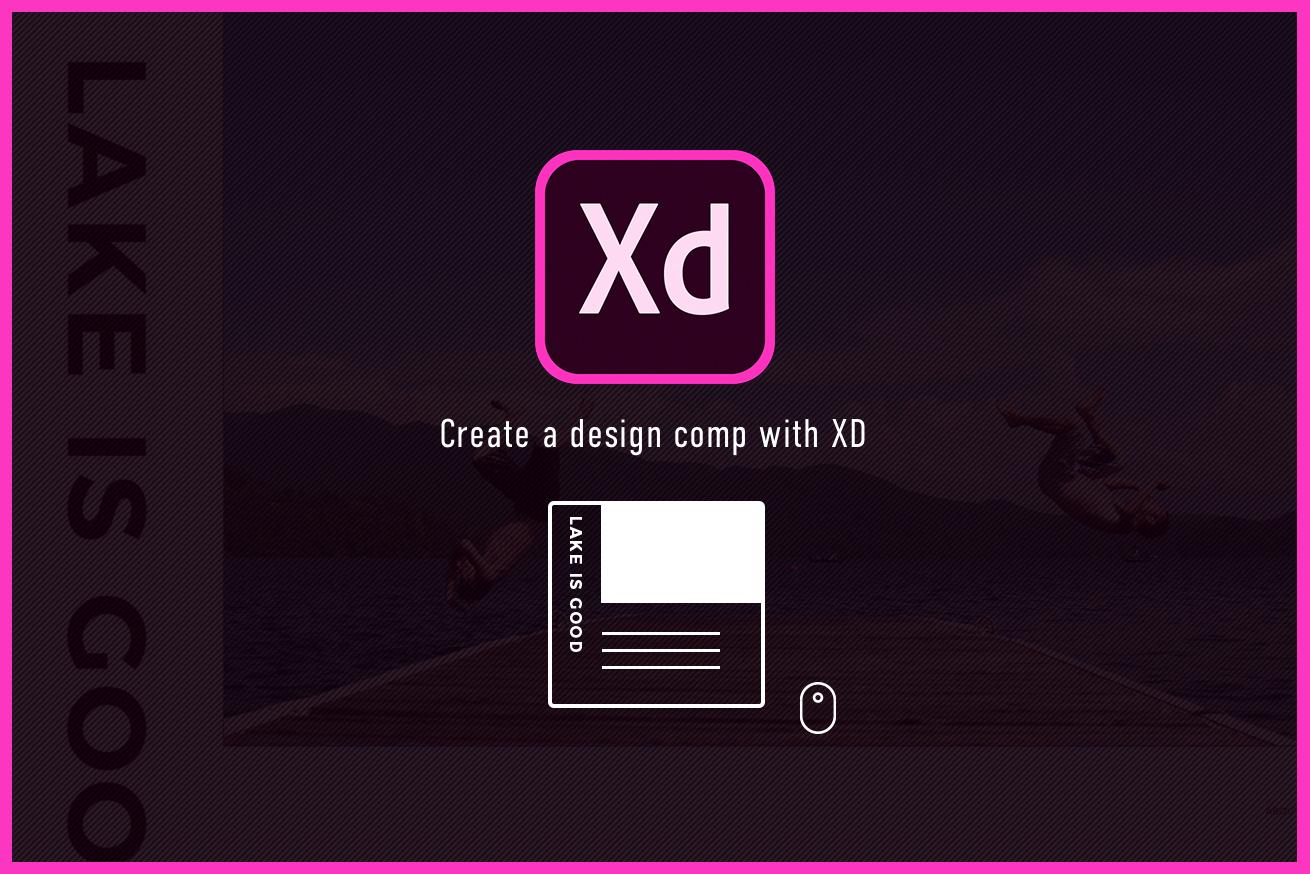 春だし、ついにPhotoshopからAdobe XDにデザイン作業も乗り換えます!(宣言)