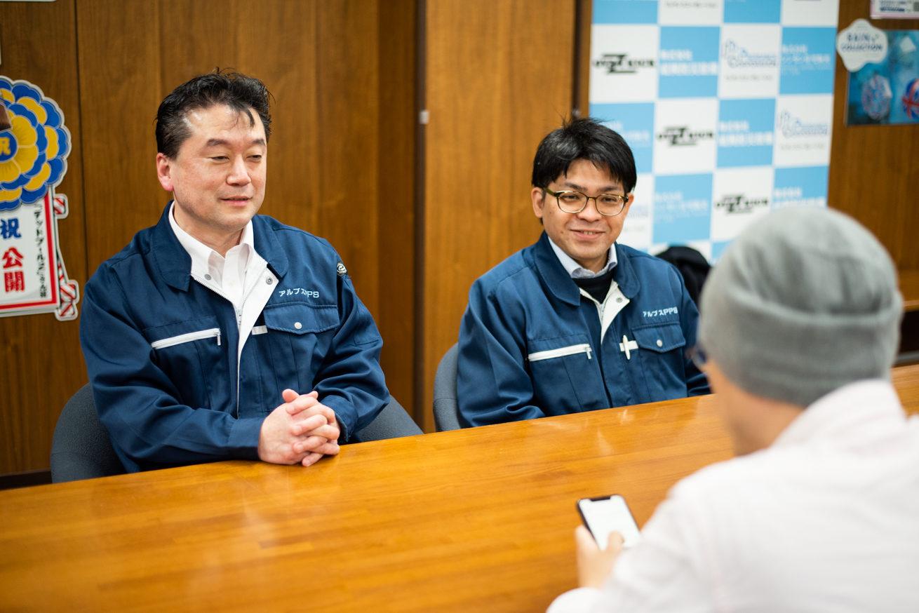 アルプスPPSの羽田さんとその隣に座る仲間さん