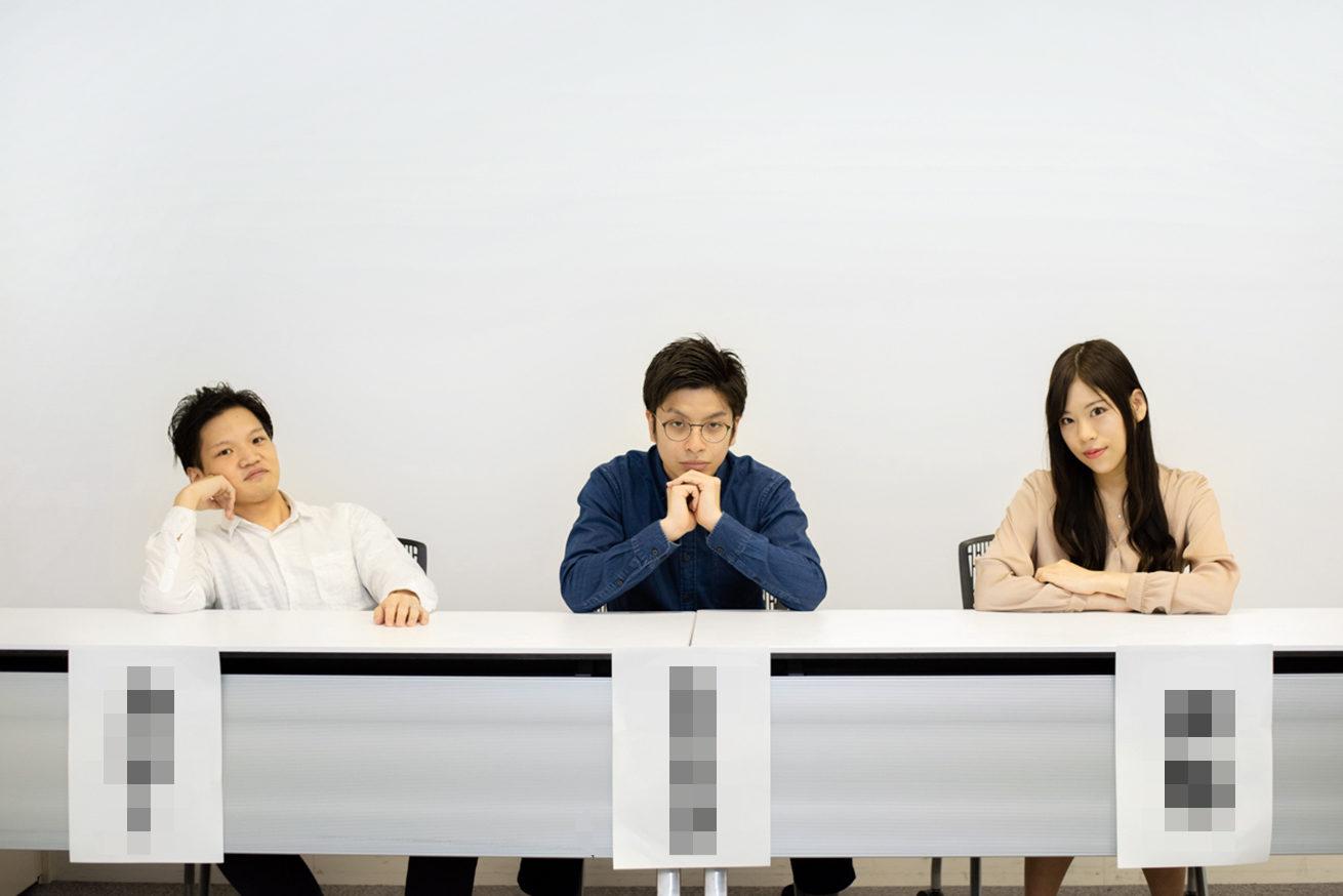審査員役のGMO三人