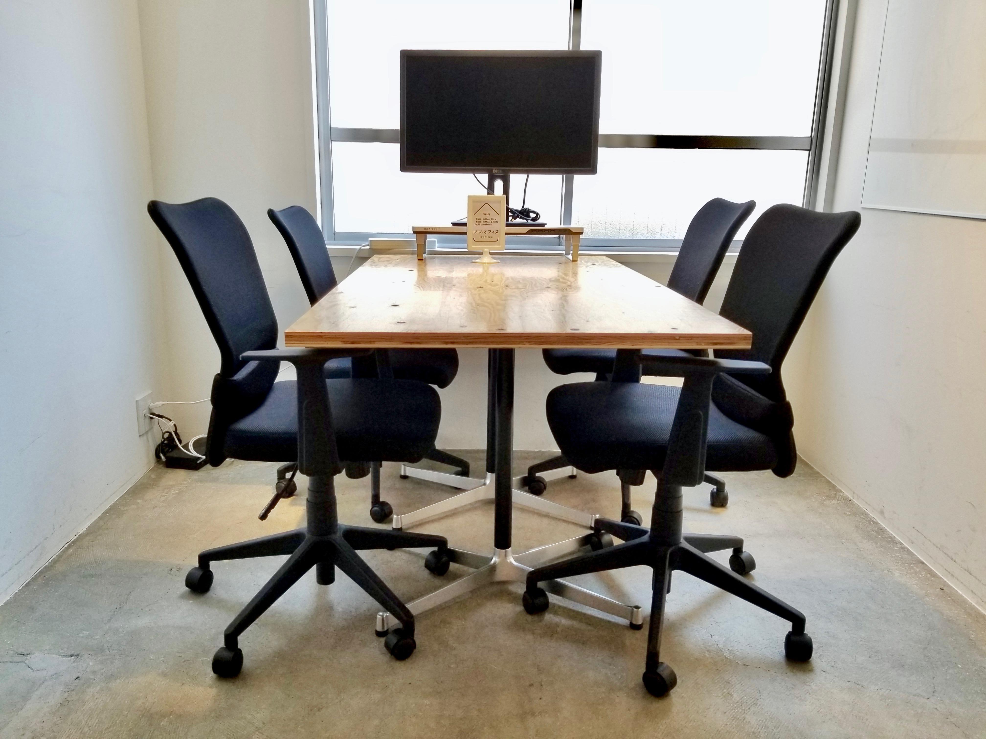 いいオフィスの会議室