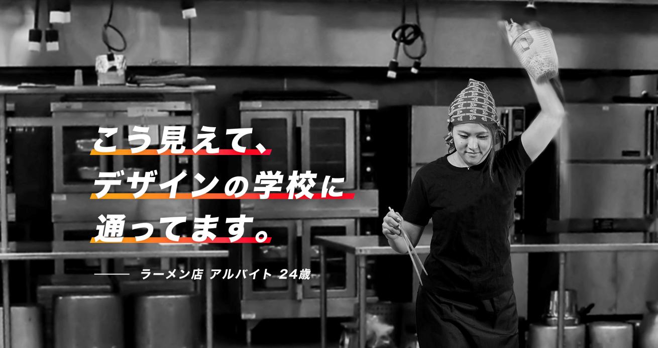 ヴィクトリアさんが出演するデジタルハリウッドSTUDIO上野 by LIGのテスト用キービジュアル