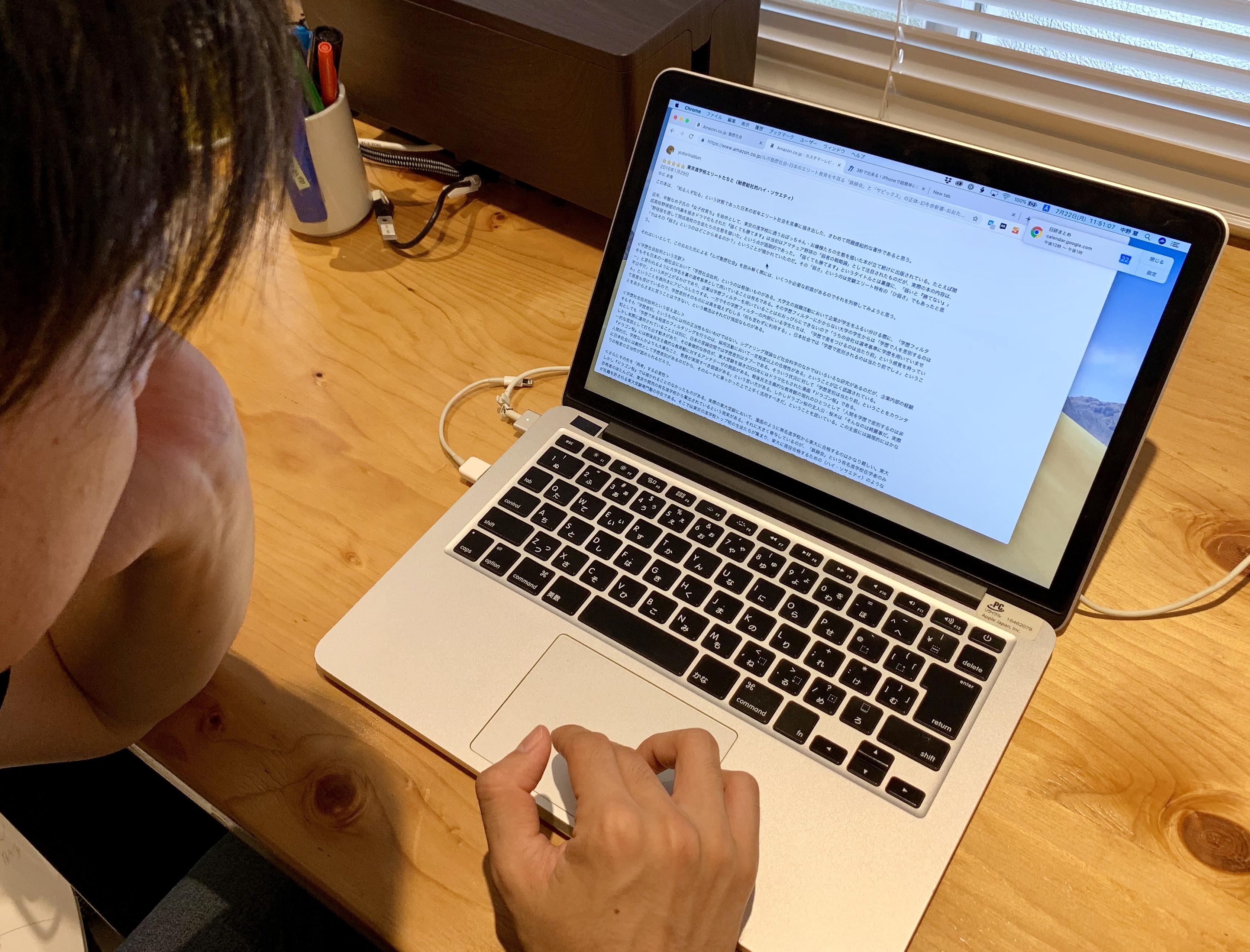 Amaoznレビューを読んでいる写真