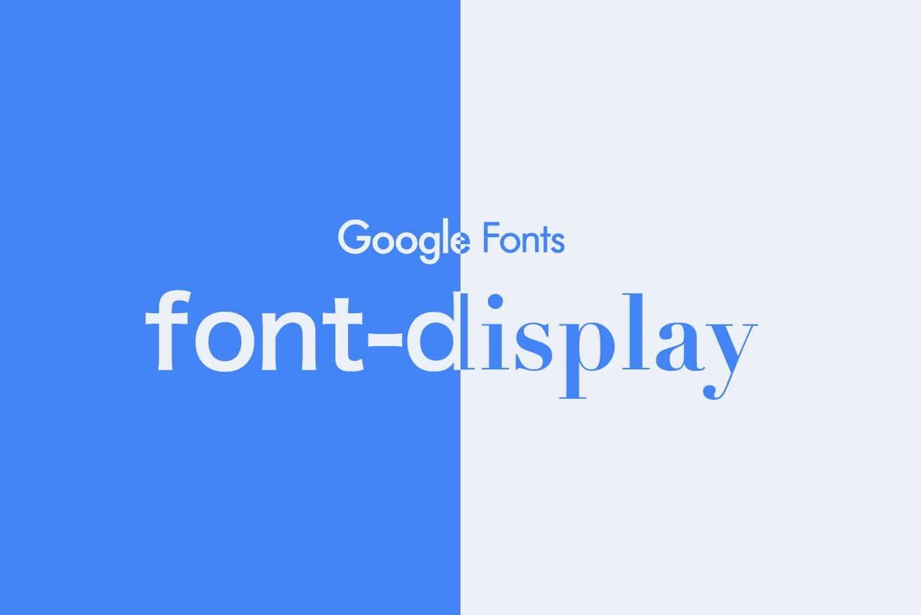 「Google Fonts」にfont-displayを適用する方法 [2]