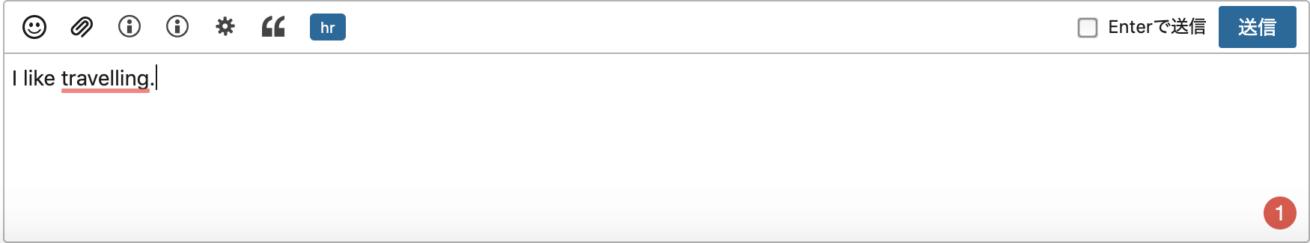 GrammarlyをChatWorkで活用している場面