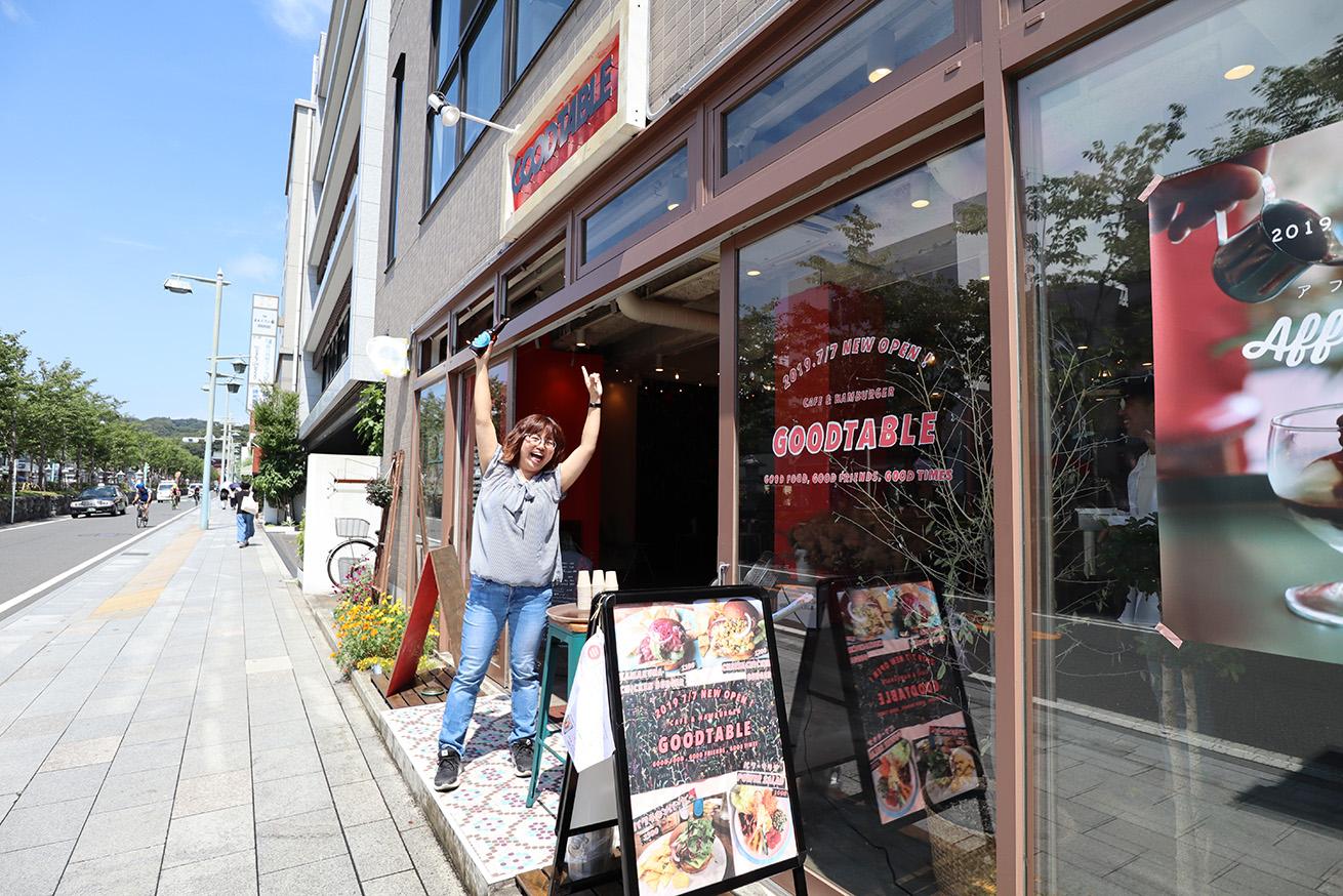 おいしいチキンバーガーを食しにGOOD TABLE鎌倉に行ってみた