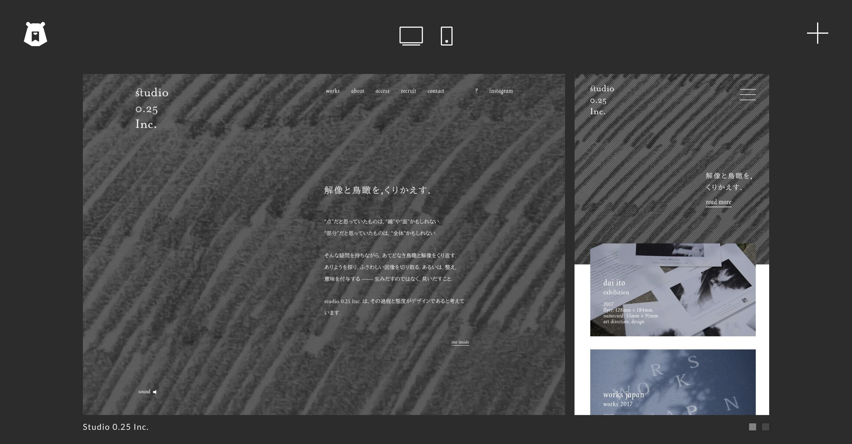 bookma!ギャラリーサイトのトップページ画像