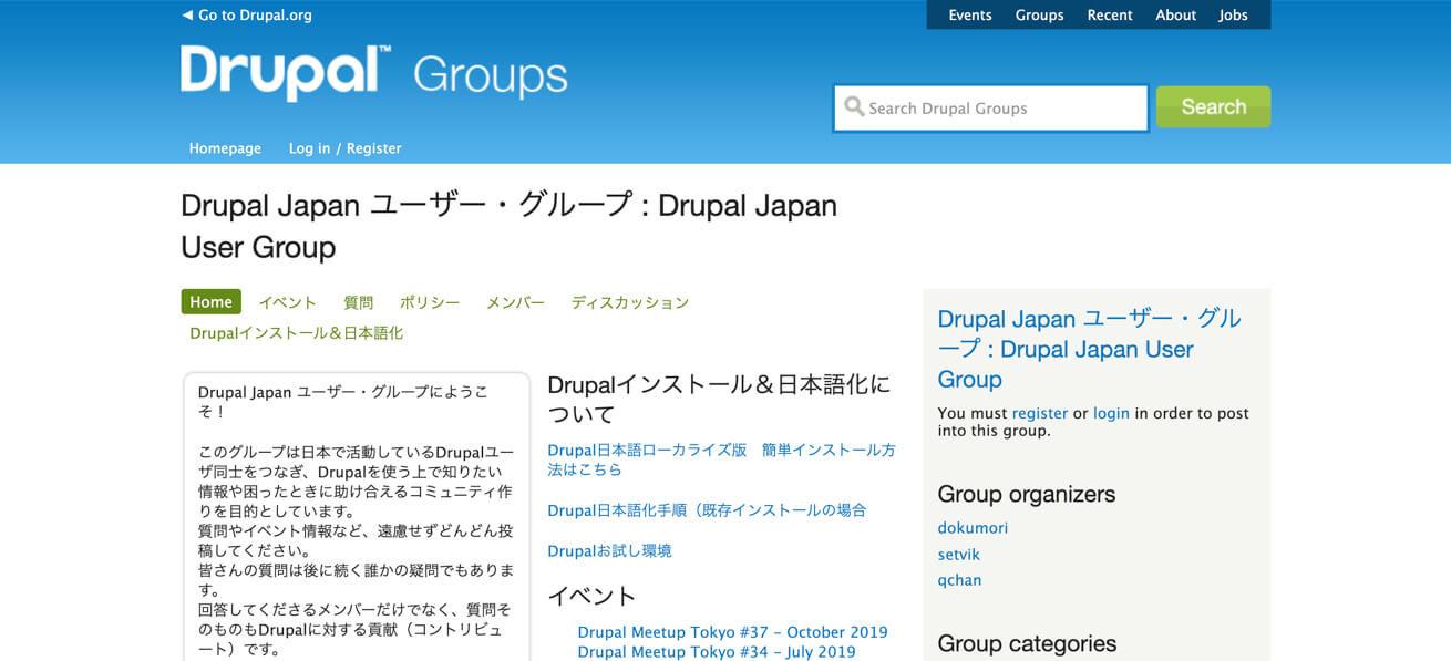 DrupalのHPトップ画像