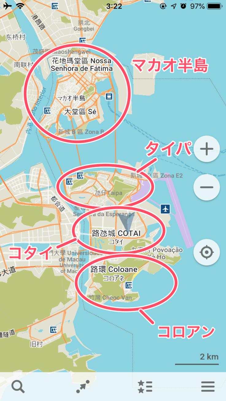 マカオ全体地図