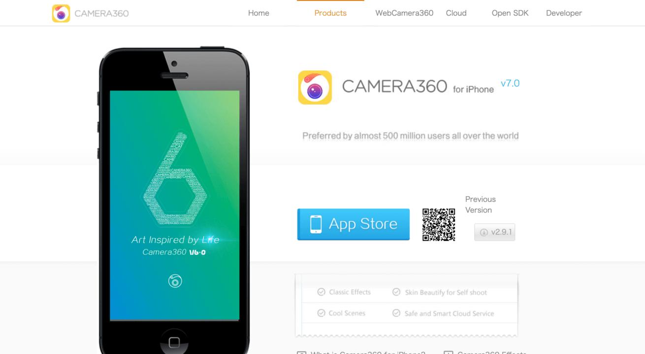 camera360のトップページの画像