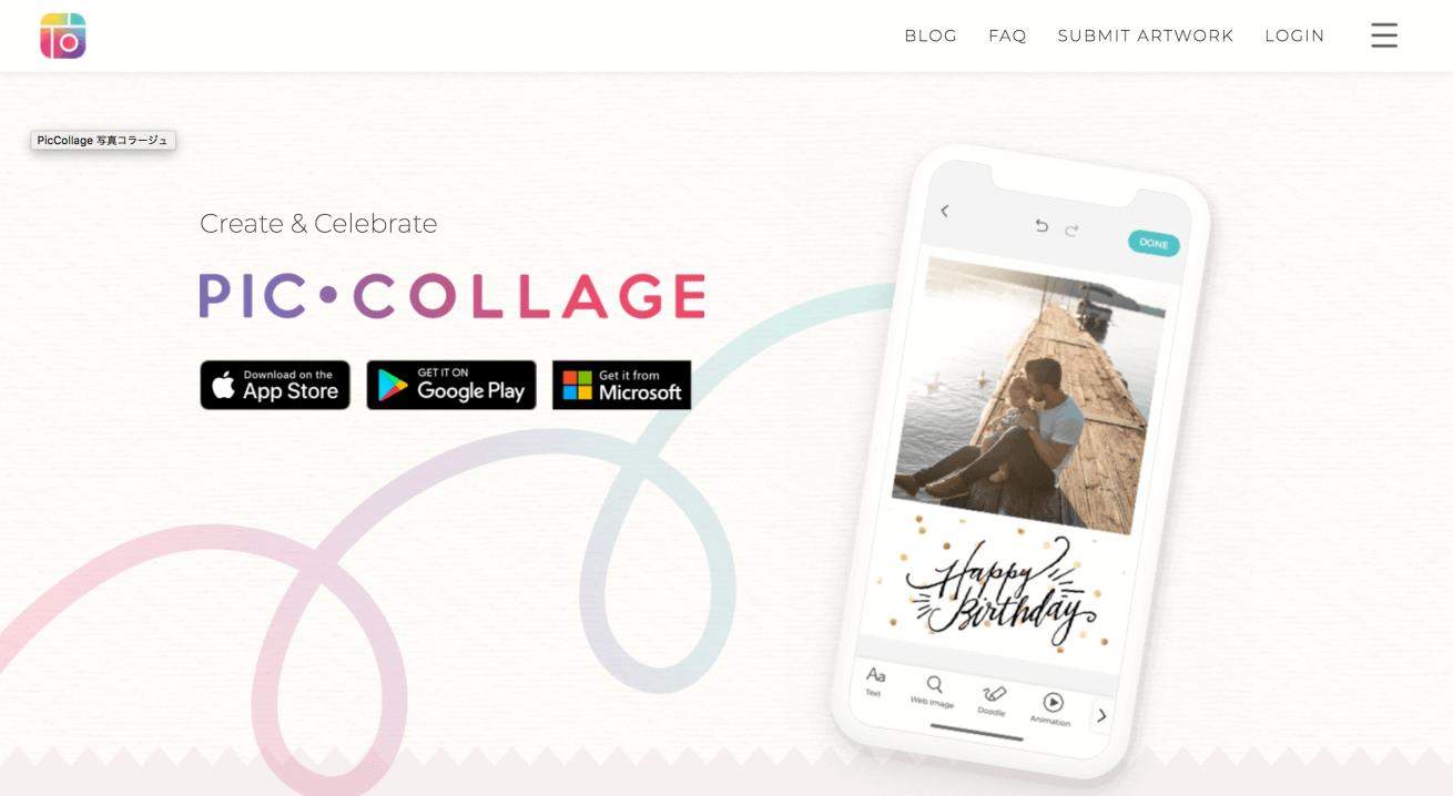 カメラアプリ「PicCollage」のトップページの画像