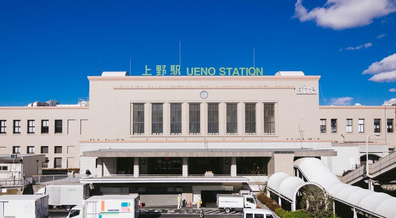 上野駅を正面から撮った写真