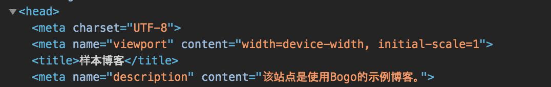 Chrome Developer Tool(中国語(簡体字)ページ)