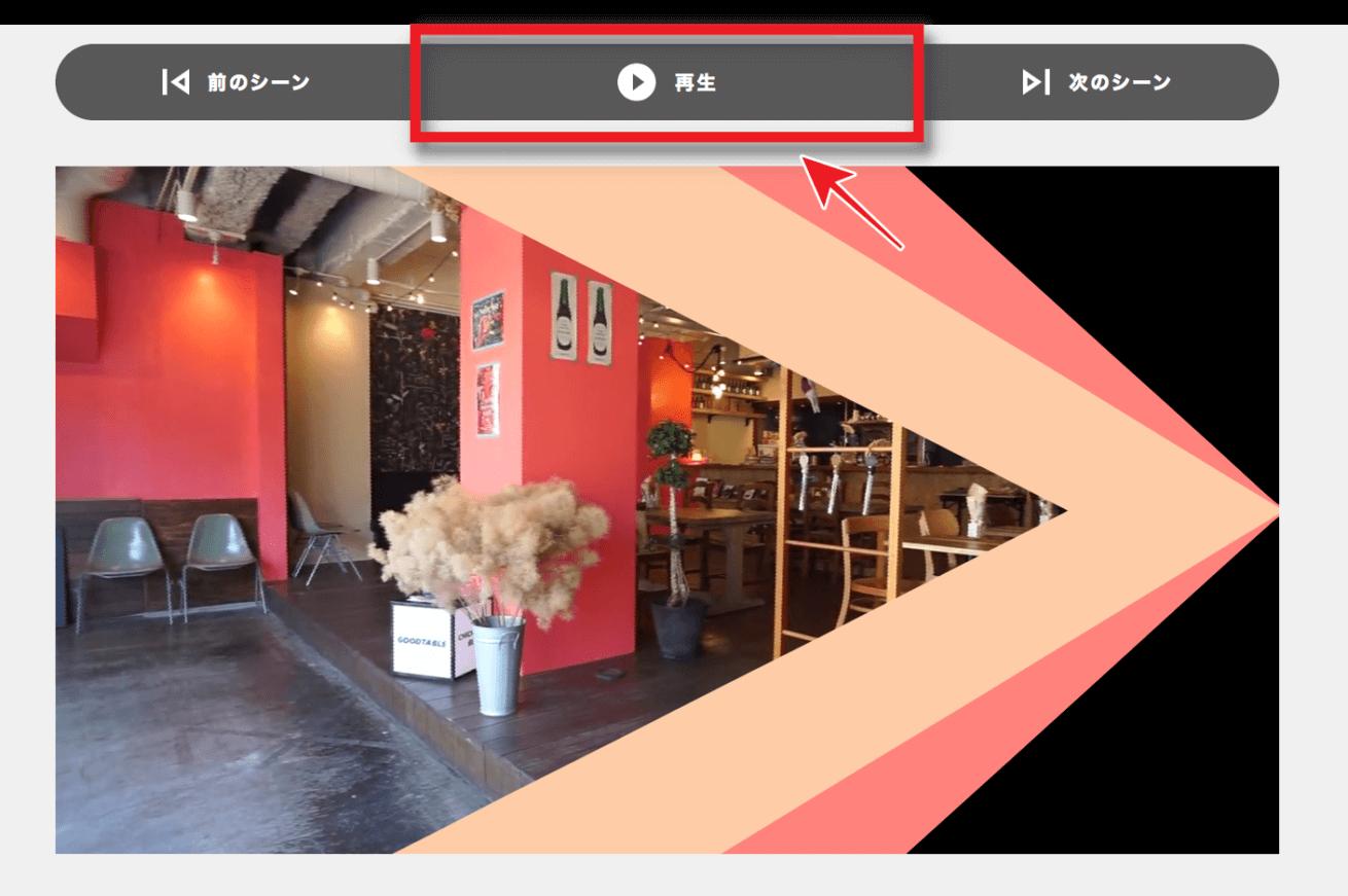 動画マーケに最適!インハウス動画編集ツール「VIDEO BRAIN」を使ったら初心者でも簡単に販促動画ができました