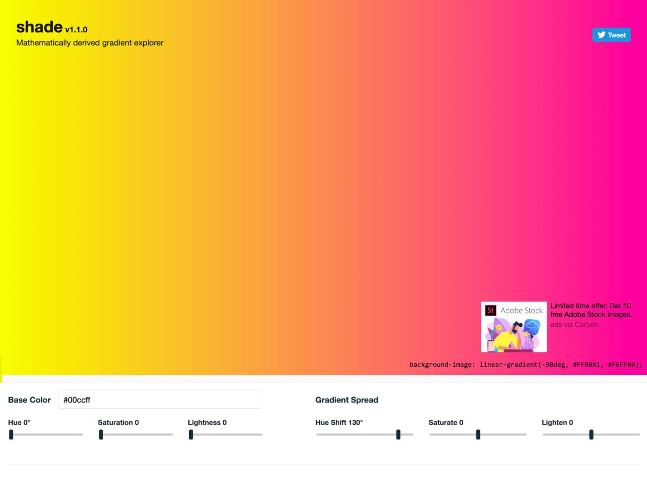 「shade」サイトのイメージ画像