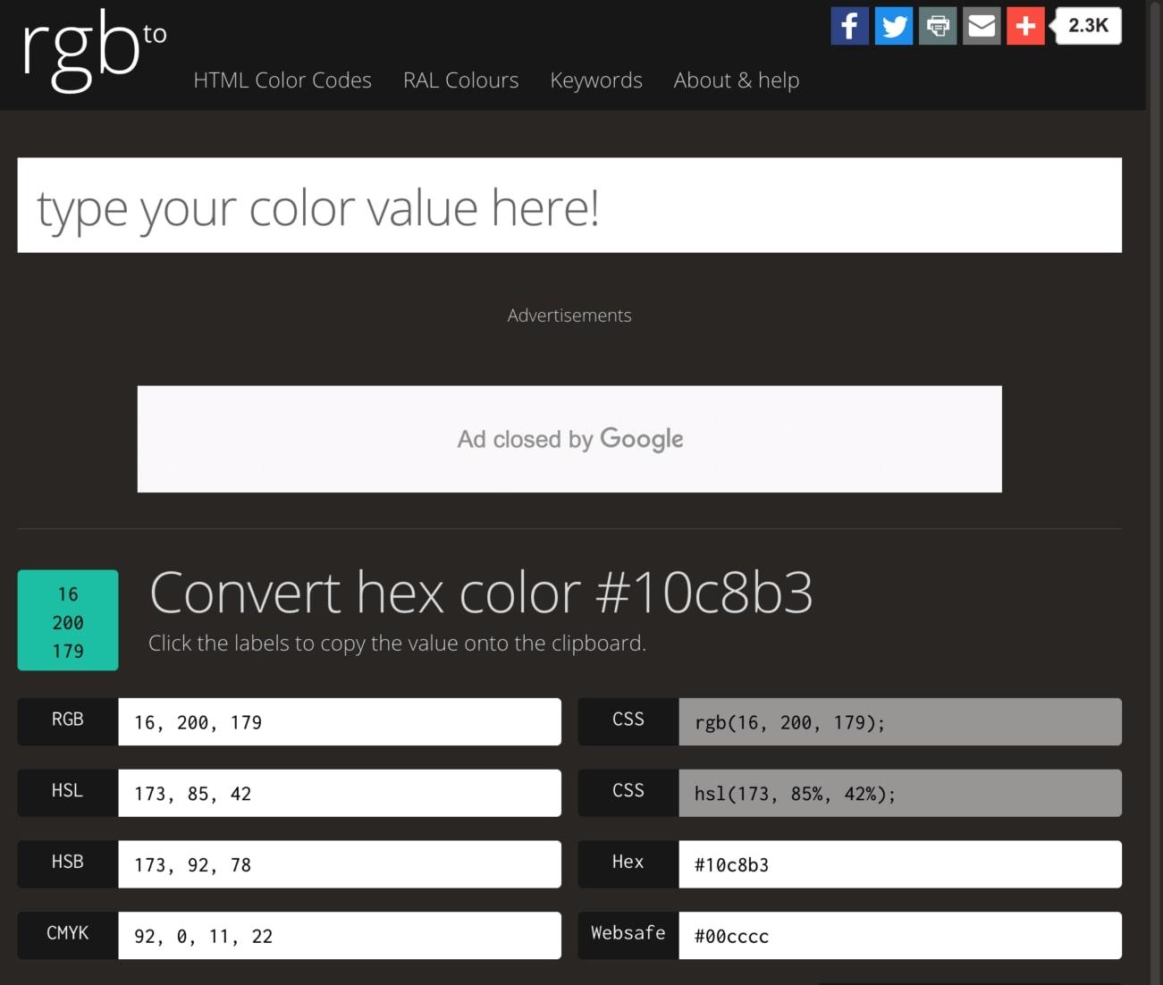 「rgb」サイトのイメージ画像
