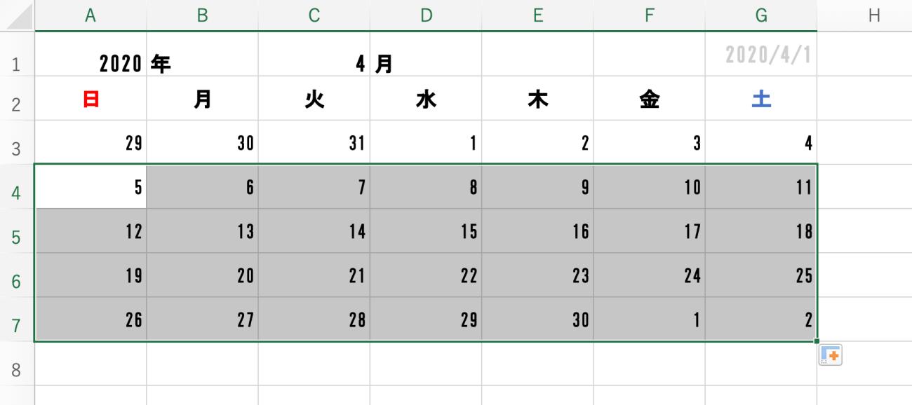 完成したカレンダー