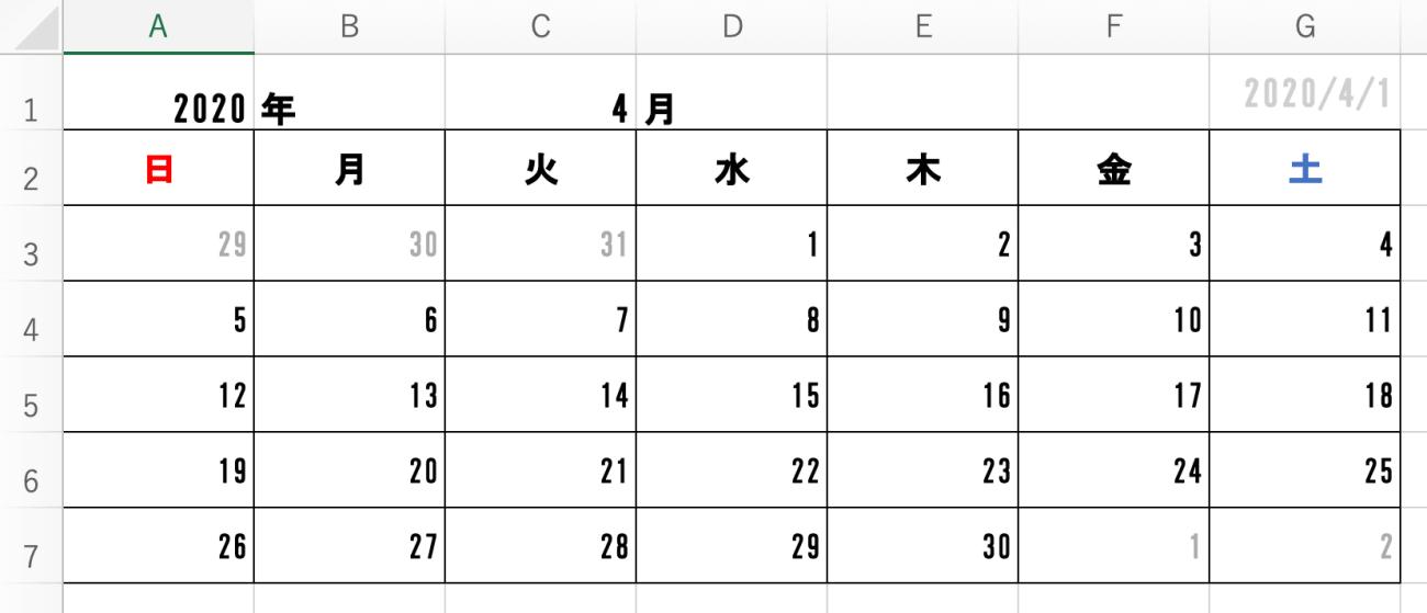 文字色の変更が完了したカレンダー