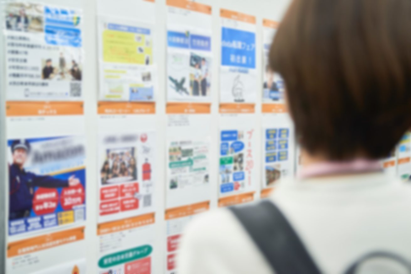 各企業の情報がざっくりまとまったコーナーを見るもりを