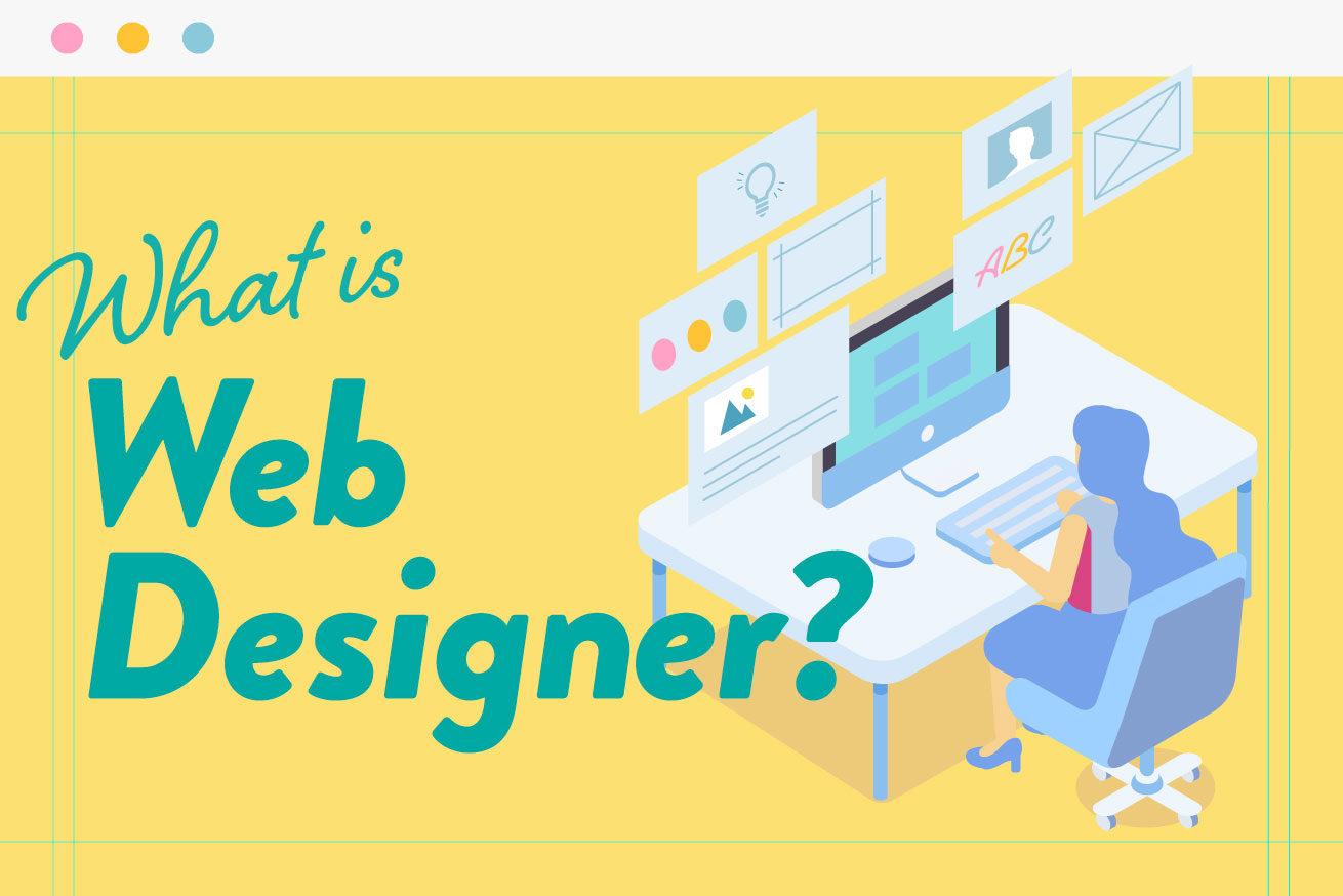 仕事 web 内容 デザイナー