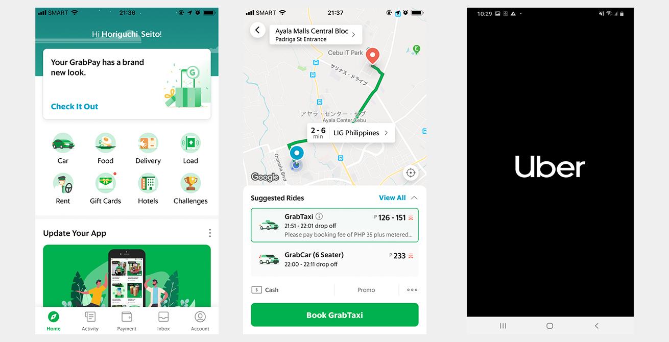 Grab & Uber - ボラれない、迷わない、待たない、の配車アプリ