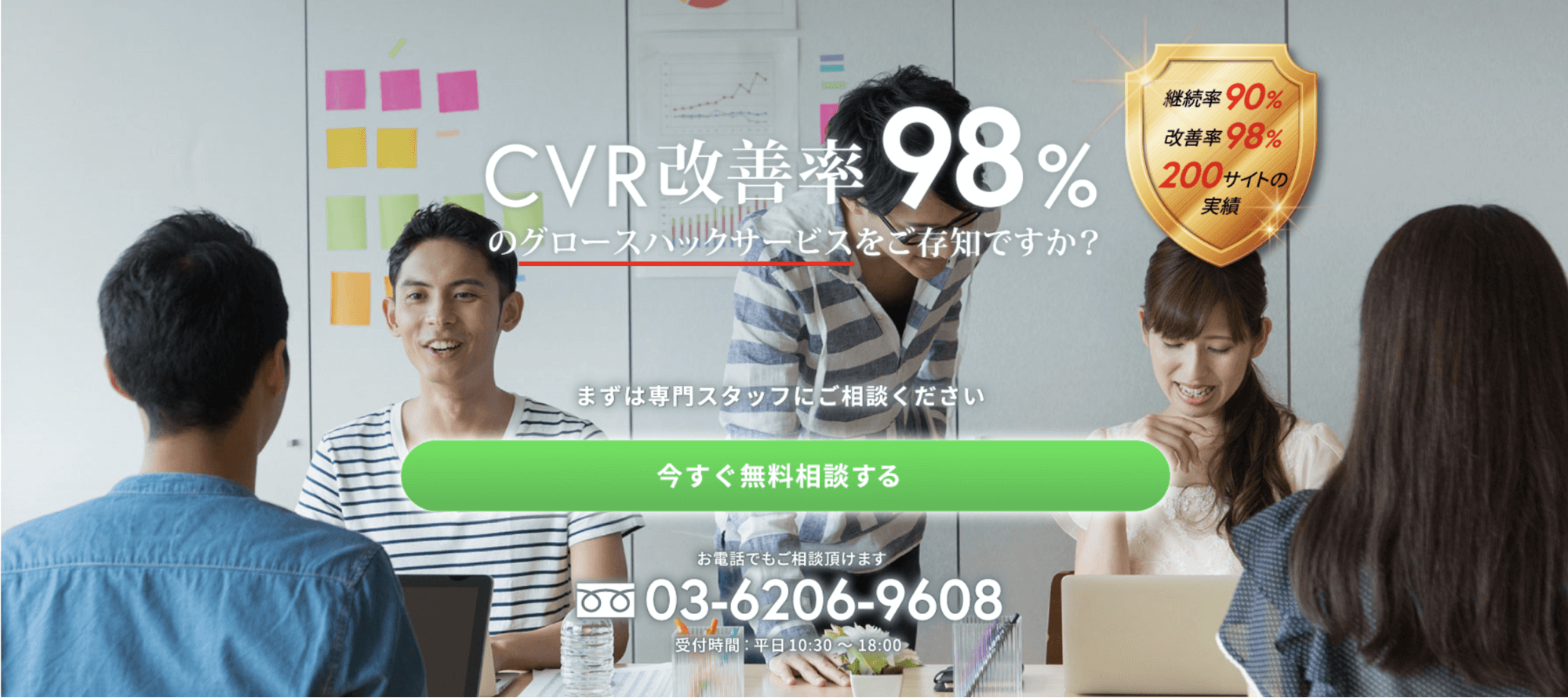 Dr.CMO CONSULTING ANALYZEのトップページ