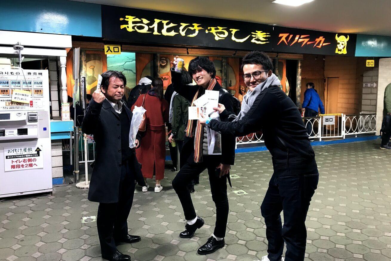 田端信太郎さんの出版イベントに参加する男性たち