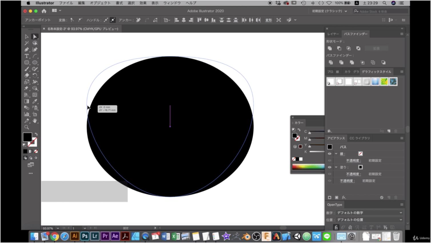 楕円形ツールキャプチャ