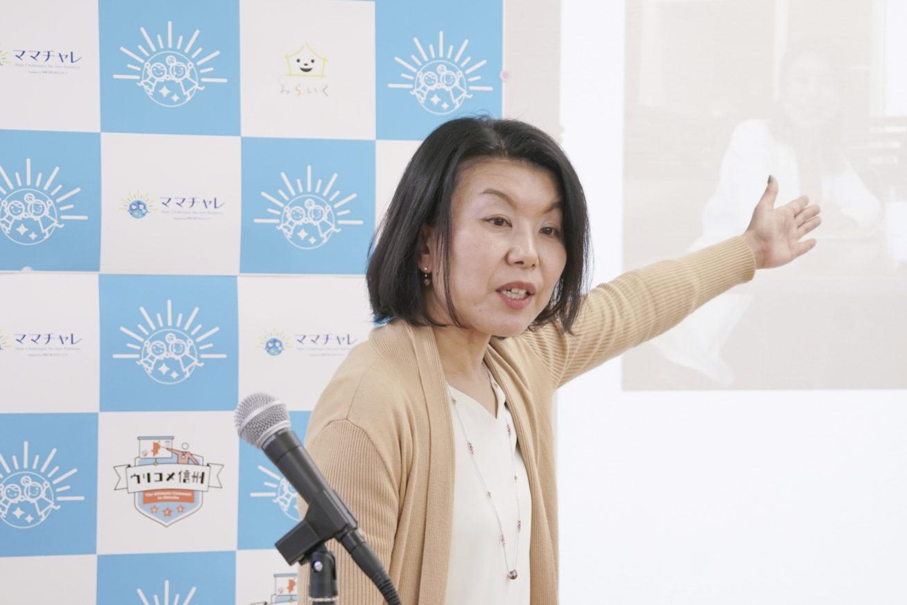 身振り手振りを使って説明する北村さん
